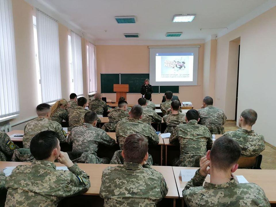 Тренінг «Стратегічні комунікації» для курсантів університету Повітряних Сил