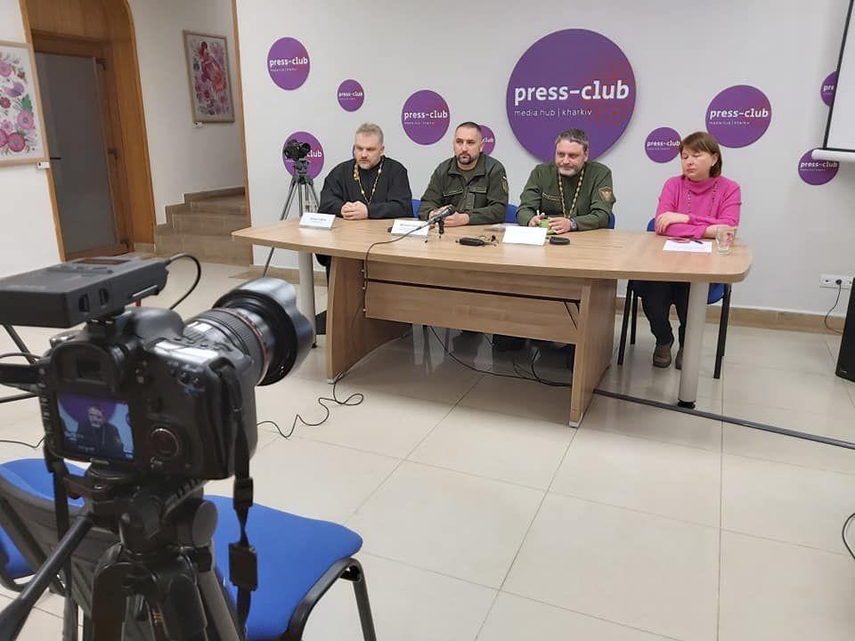 Про роль військових капеланів говорили в Харкові