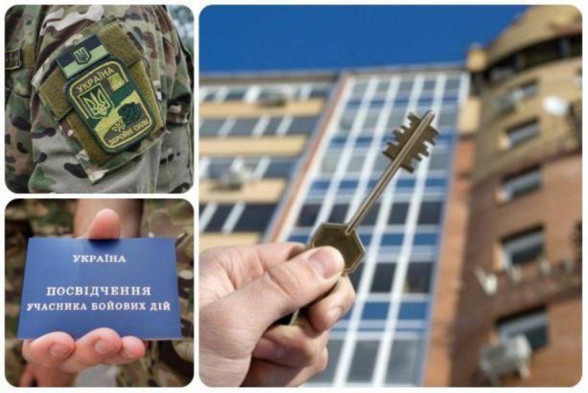 Ветерани Полтавщини отримають кошти на придбання житла