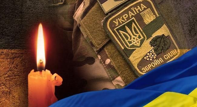 9 грудня в районі ООС загинуло троє військовослужбовців