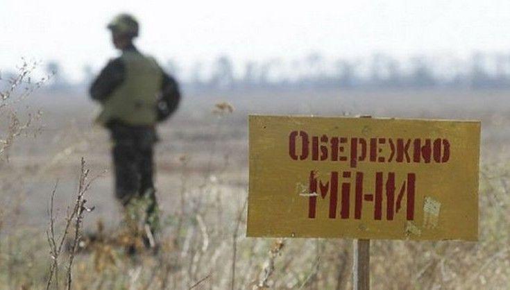 З початку агресії РФ на Донбасі від мін загинули 300 цивільних осіб, 27 із них – діти