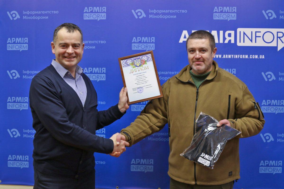 Диплом лауреата поетичного конкурсу «Муза в пікселі» їде до Одеси