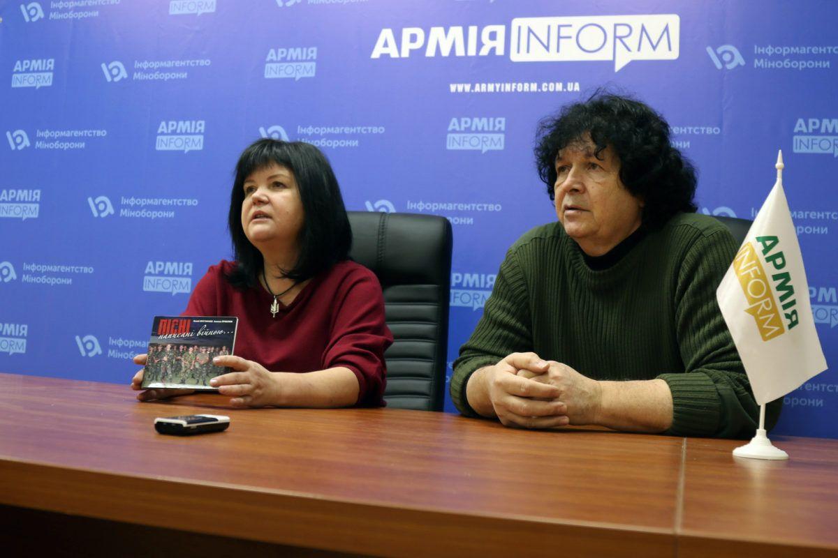 Вітання Фемія Мустафаєва та Анжели Ярмолюк до Дня ЗСУ