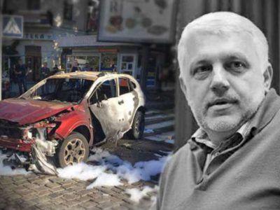 Що відбувається у провадженні щодо вбивства Павла Шеремета