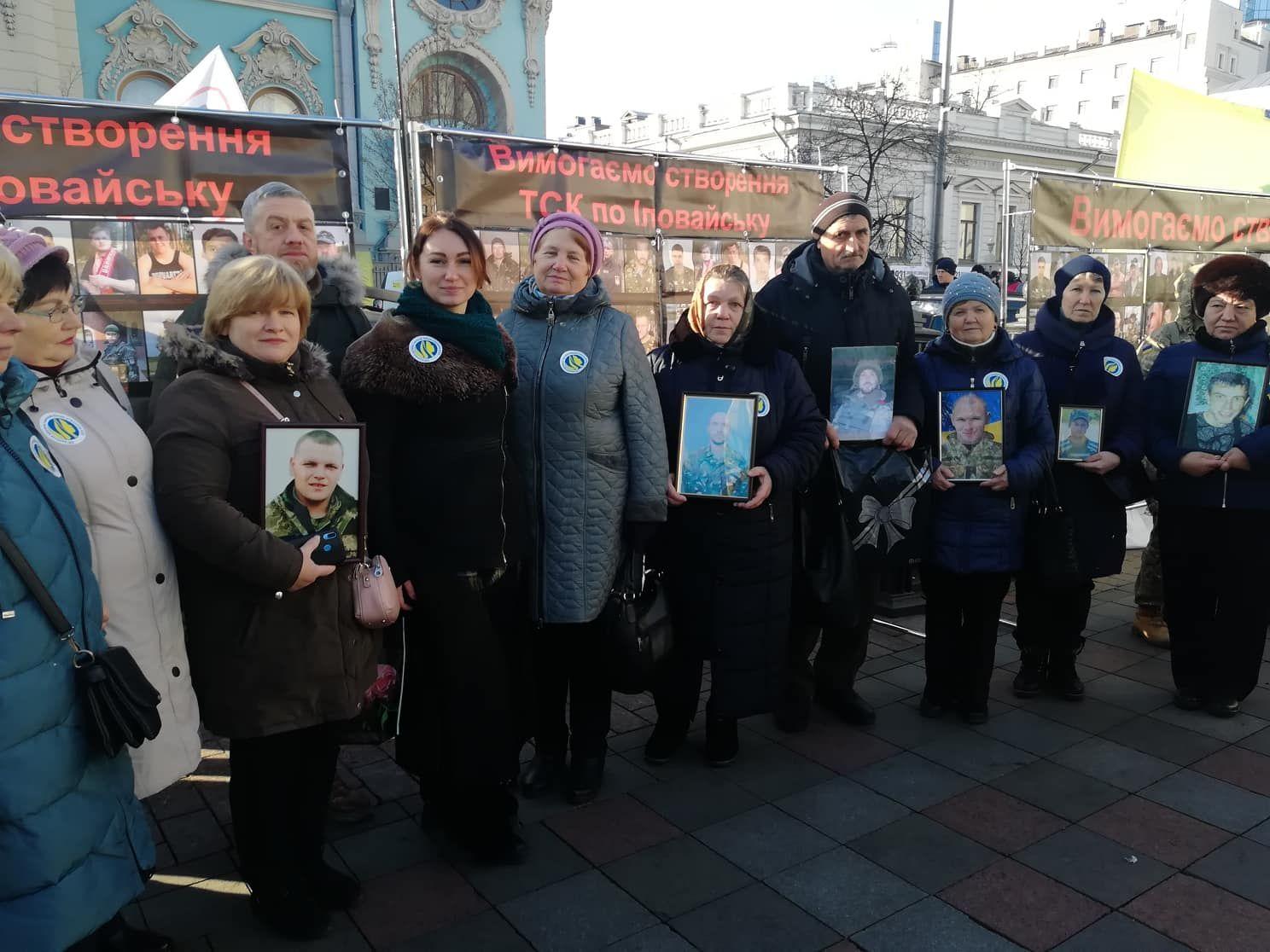Відновлення тимчасової слідчої комісії ВР із розслідування справ щодо Іловайська й Дебальцевого та підвищення пенсій для родин загиблих