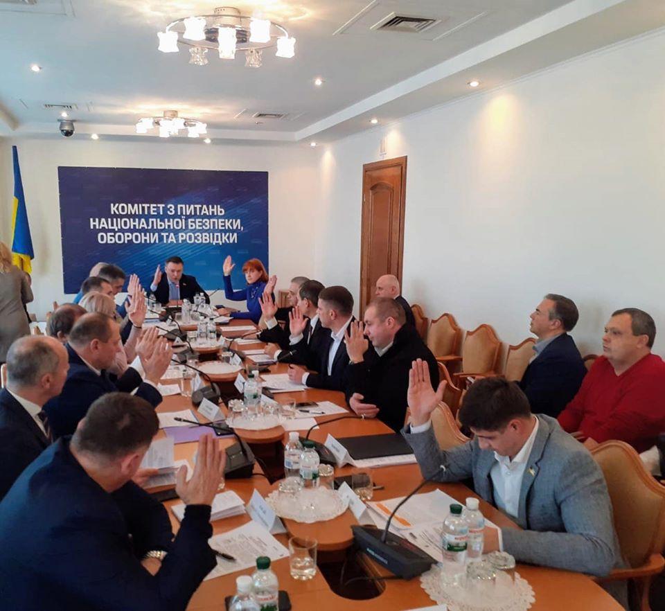 Комітет ВР України з питань національної безпеки, оборони та розвідки опікуватиметься питанням інвестування в житло для військових