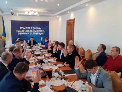 Профільний комітет ухвалив рішення включити до порядку денного другої сесії ВР України законопроєкт, який регламентує перерахунок військових пенсій