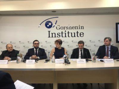 Соцдослідження Інституту Горшеніна та Фонду Фрідріха Еберта в Україні