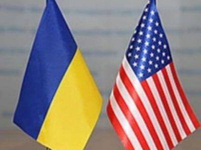 Конгрес США прийняв оборонний бюджет з військовою допомогою Україні в $300 млн