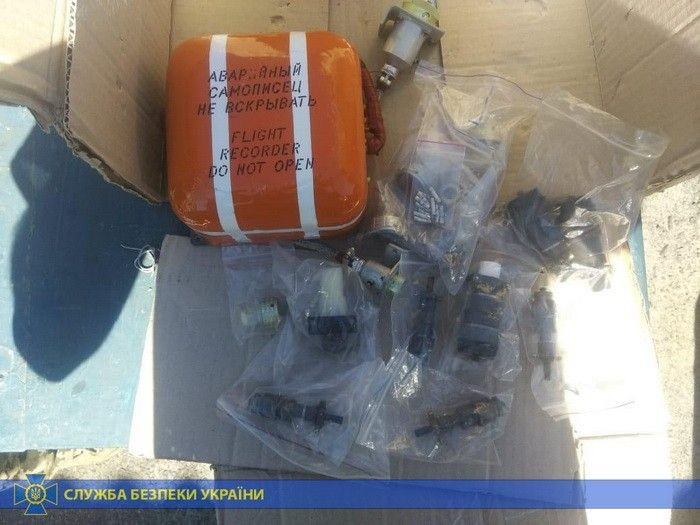 СБУ запобігла незаконному ввезенню в країну складових до Мі-24 на суму понад $100 тисяч