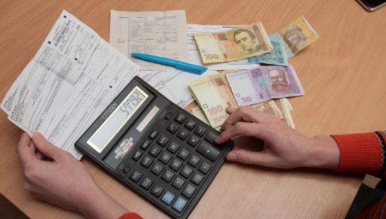 Уряд скасував обмеження монетизації пільг на комунальні послуги