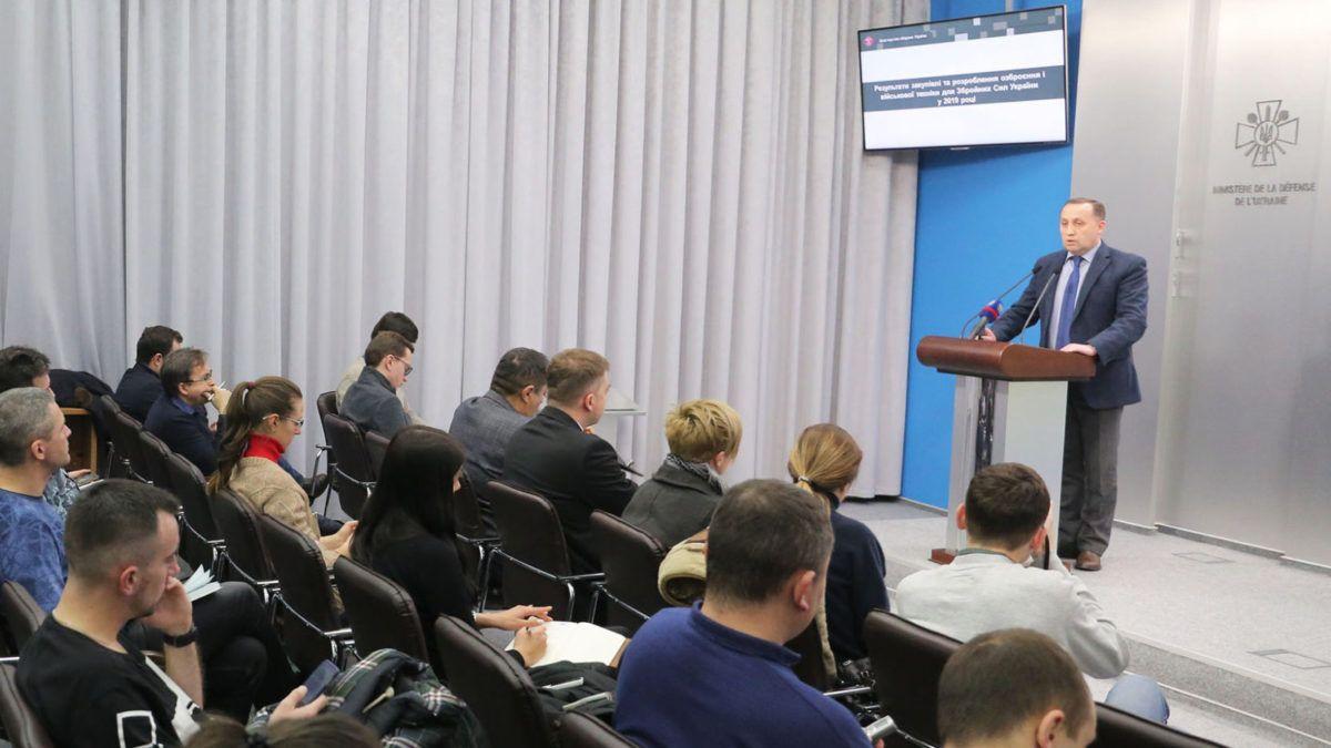 Анатолій Петренко поінформував про виконання оборонного бюджету у 2019 році