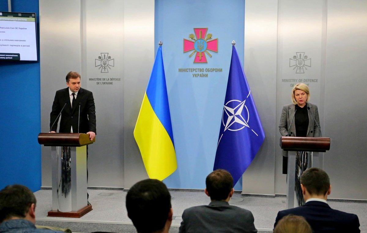 «Україна сформує пояс спільної безпеки з країнами-партнерами у Чорноморському регіоні»