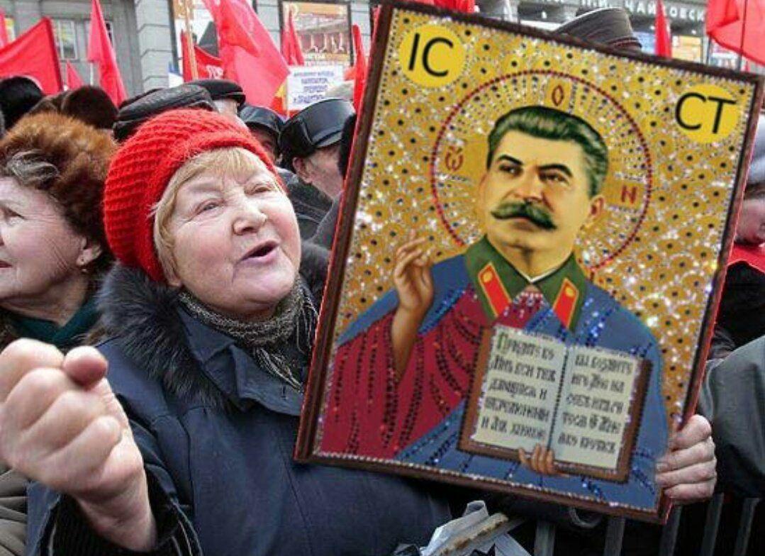 Російські реалії: назад у комуністичне минуле
