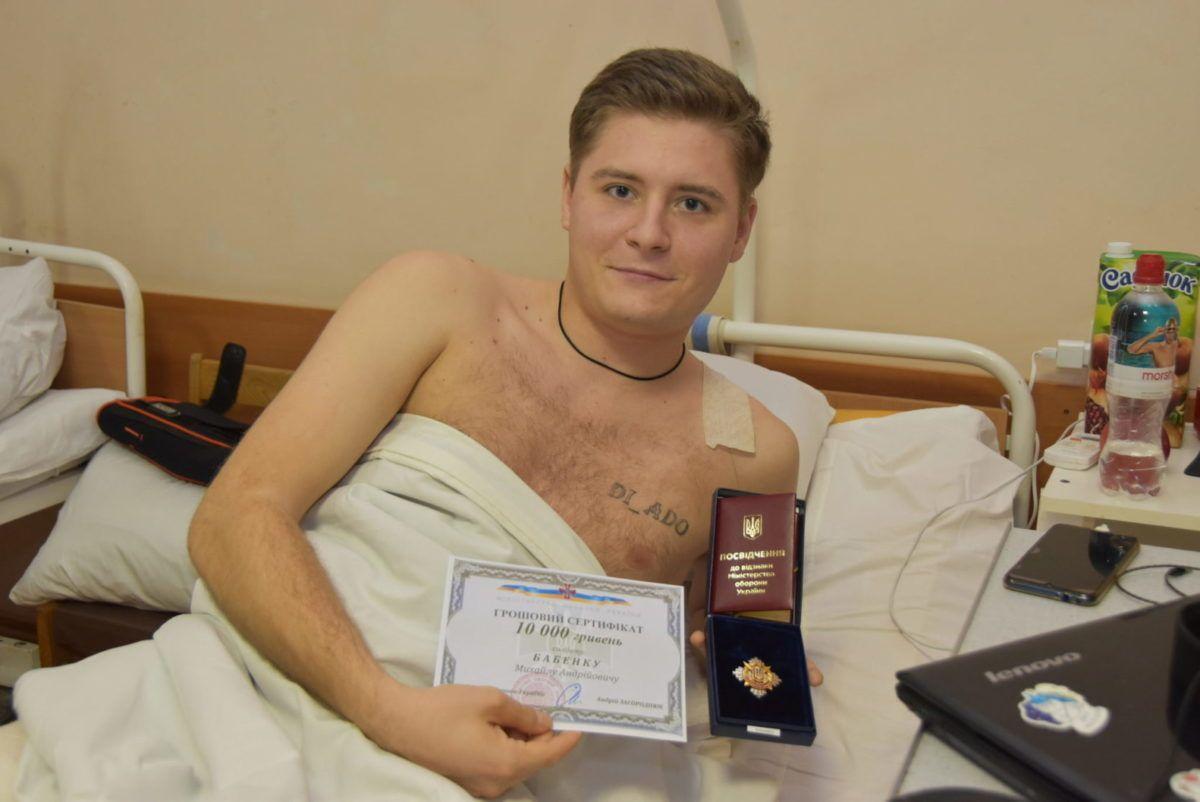 Андрій Загороднюк нагородив поранених військовослужбовців