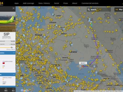 За порушення повітряного простору в Криму Україна стягнула перший штраф