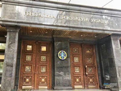 У Генеральній прокуратурі призначено керівника Департаменту з розслідування військових злочинів
