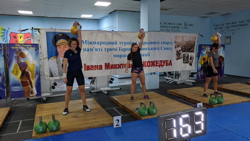 У Харкові відбувся Міжнародний турнір із гирьового спорту пам'яті Івана Кожедуба