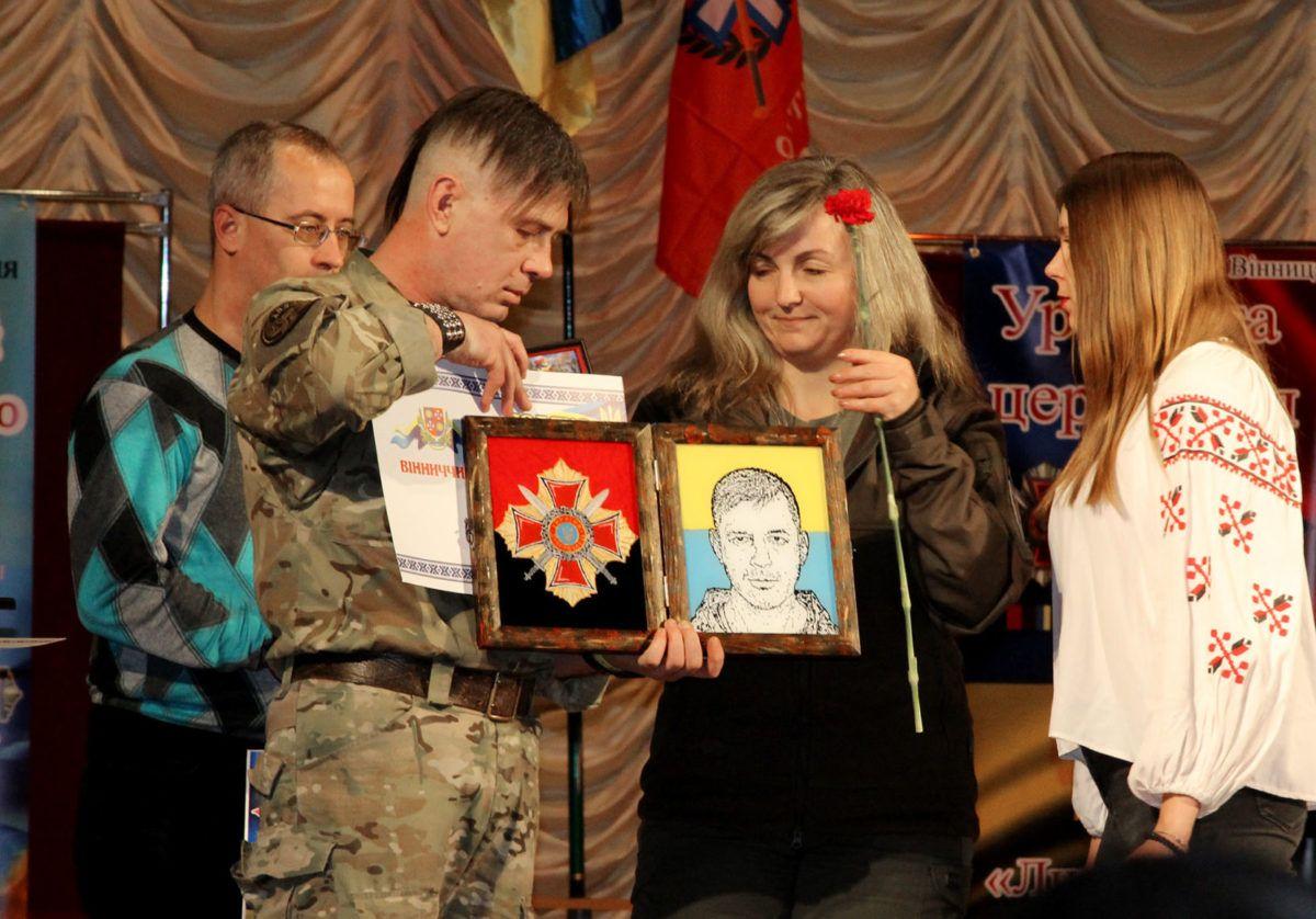 На Вінниччині вперше вручили «Лицарський хрест бойового братерства»