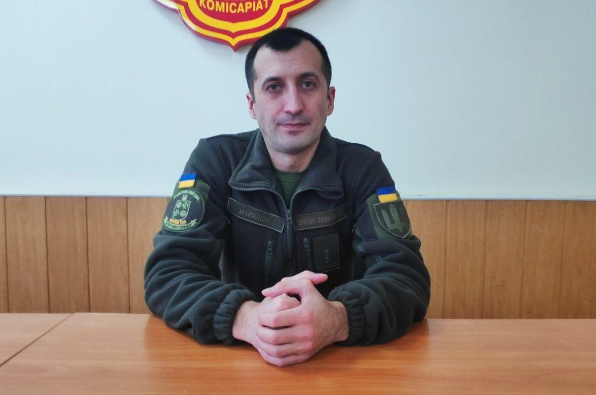 Командир бригади тероборони підполковник Юрій Парадюк: «Якщо ворог нападе, ми не підведемо! А я особисто піду попереду!»
