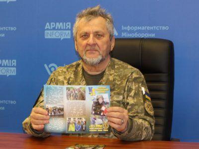 Капелан 92-ї бригади започаткував акцію «Український патріот»