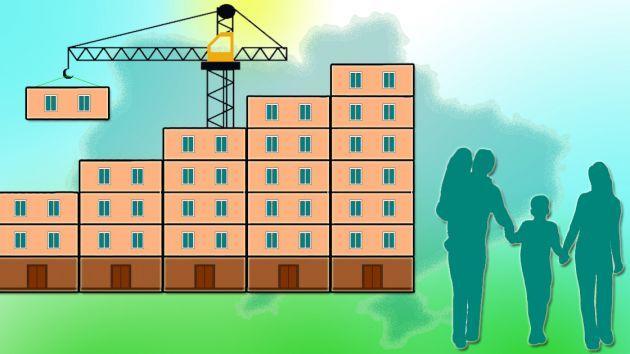 3 грудня розпочинається прийом заяв від учасників АТО/ООС для отримання пільгового кредиту на придбання житла