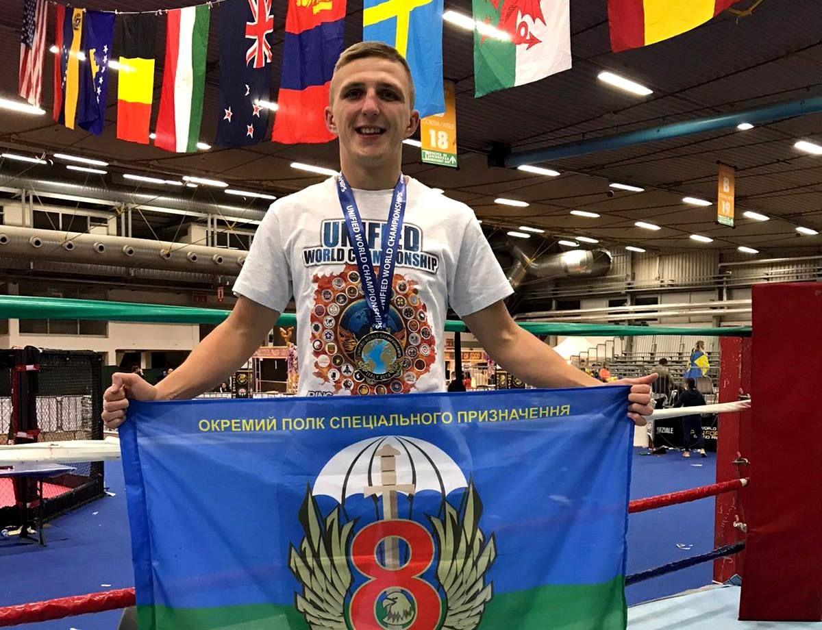 Чемпіоном світу з кікбоксингу втретє став армієць з Хмельницького
