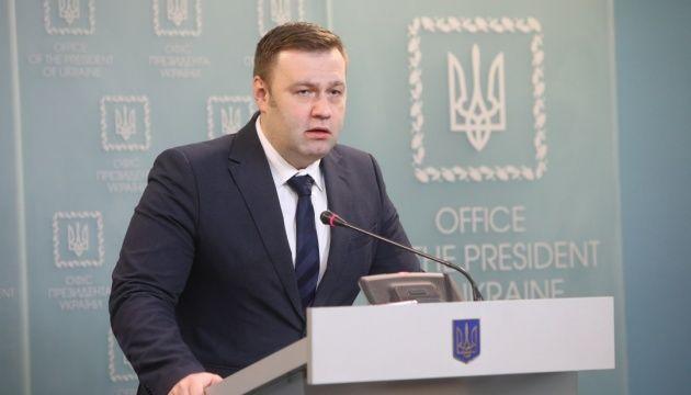Росія поверне Україні борг близько 3 мільярдів доларів