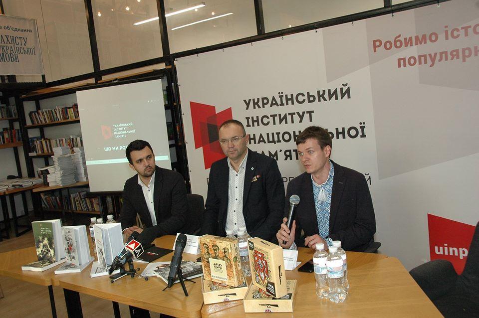 В Одесі відбулася презентація філії Українського інституту національної пам'яті