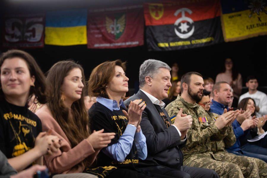 Порошенко вніс основну частину застави за генерала Марченка