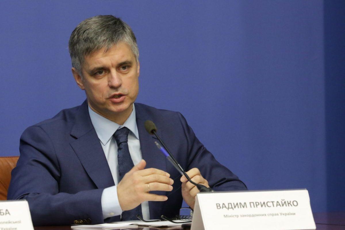Вадим Пристайко назвав основні пріоритети України на «нормандському саміті»