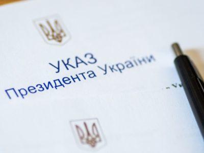 Глава держави звільнив Сергія Кривоноса з посади заступника секретаря РНБО