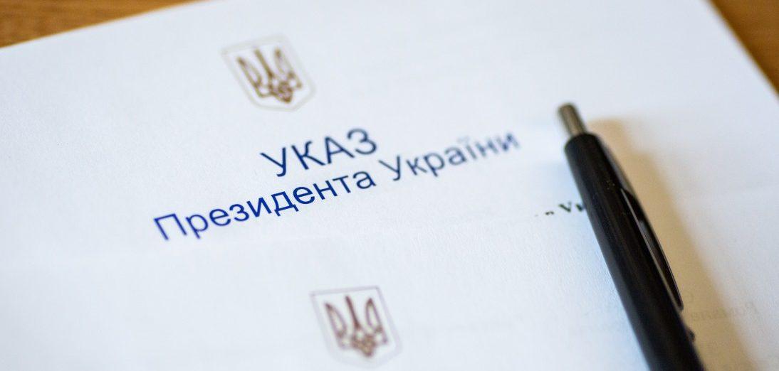 Президент оновив склад Ради національної безпеки та оборони України