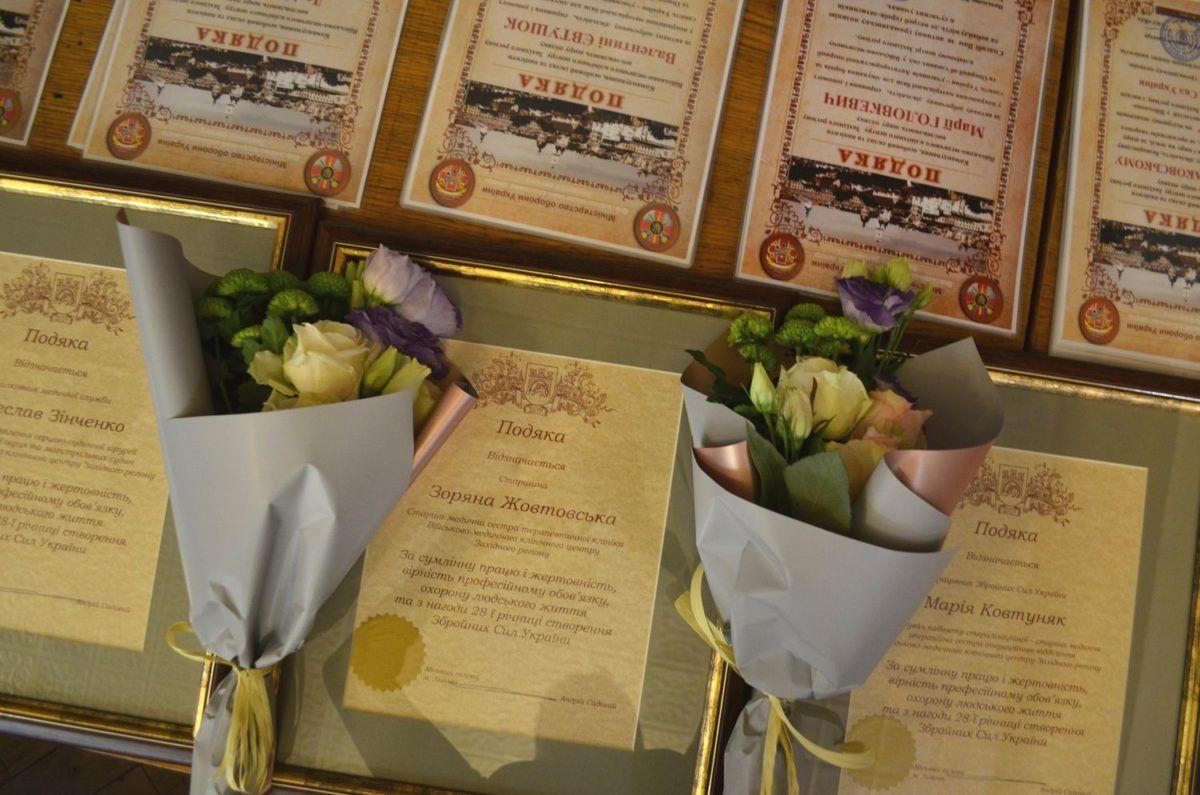 Напередодні Дня Збройних Сил України і в Міжнародний день волонтера у Львові відбулася низка заходів