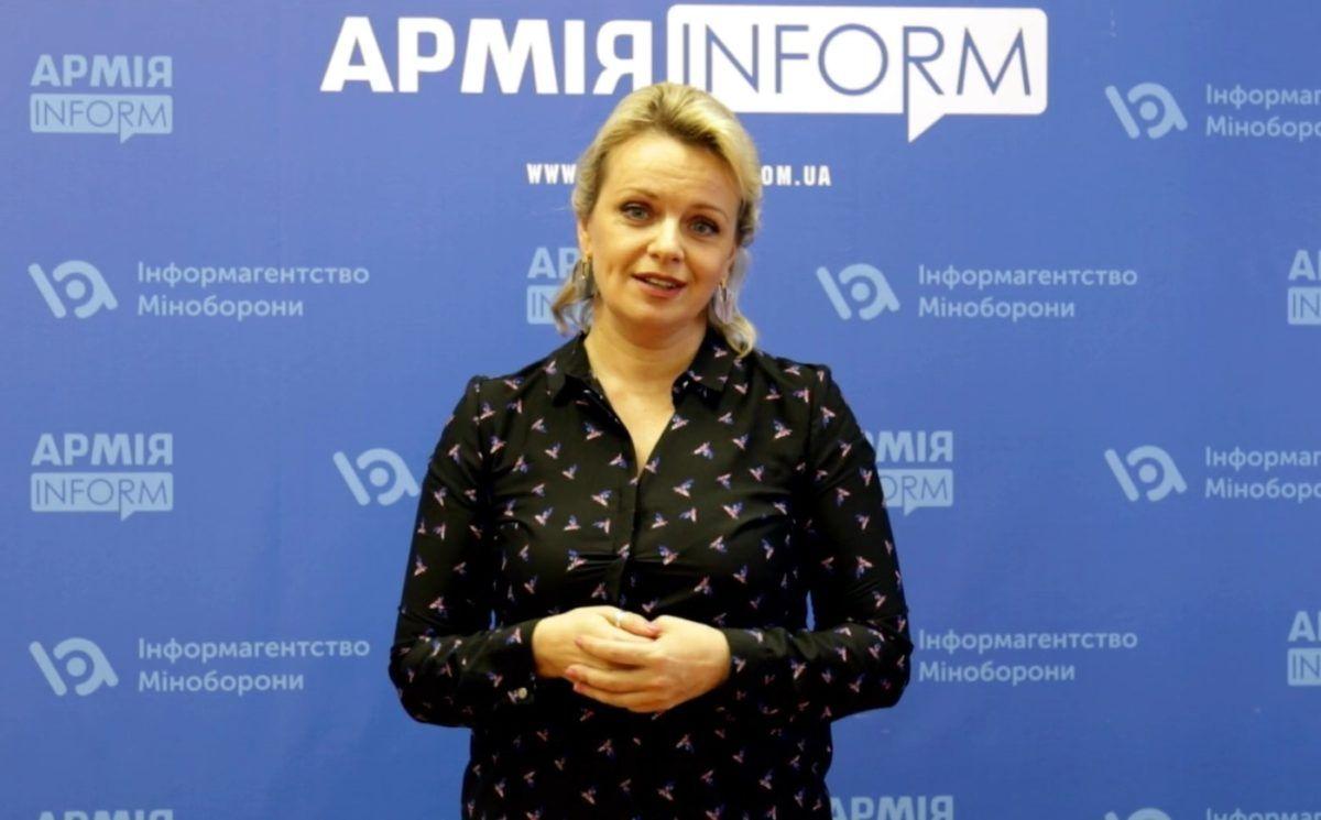 Ірма Вітовська вітає Захисників України
