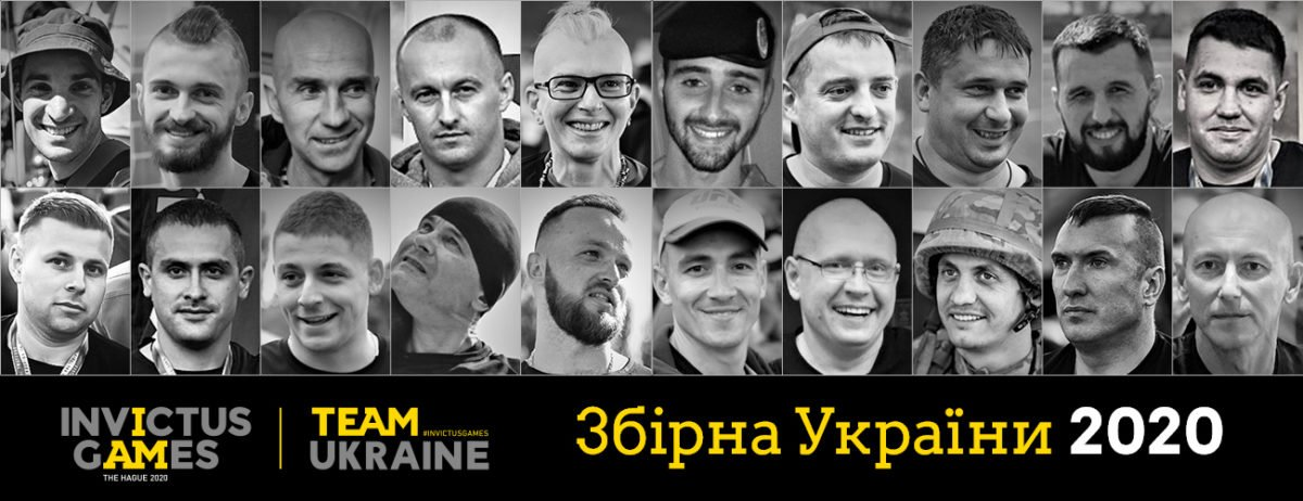 Українська команда в «Іграх Нескорених» вперше буде представлена в баскетболі на візках