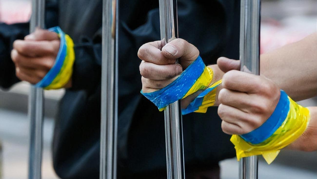 При Мінветеранів діє робоча група з питань дотримання прав та свобод ув'язнених УБД