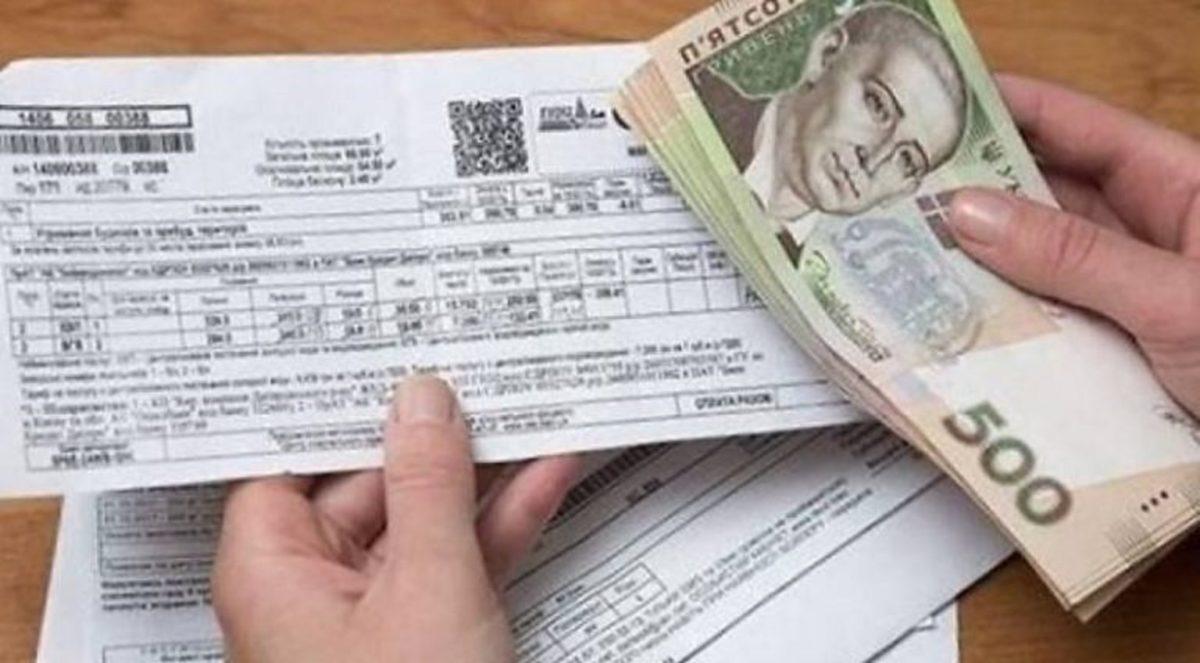 З початку року на Полтавщині вже близько 100 учасників бойових дій змінили форму отримання пільг на «готівку»