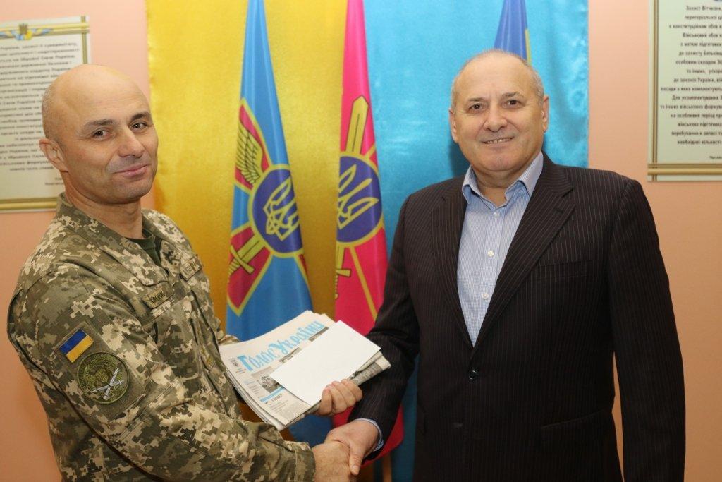 «Голос України» лунатиме у військах