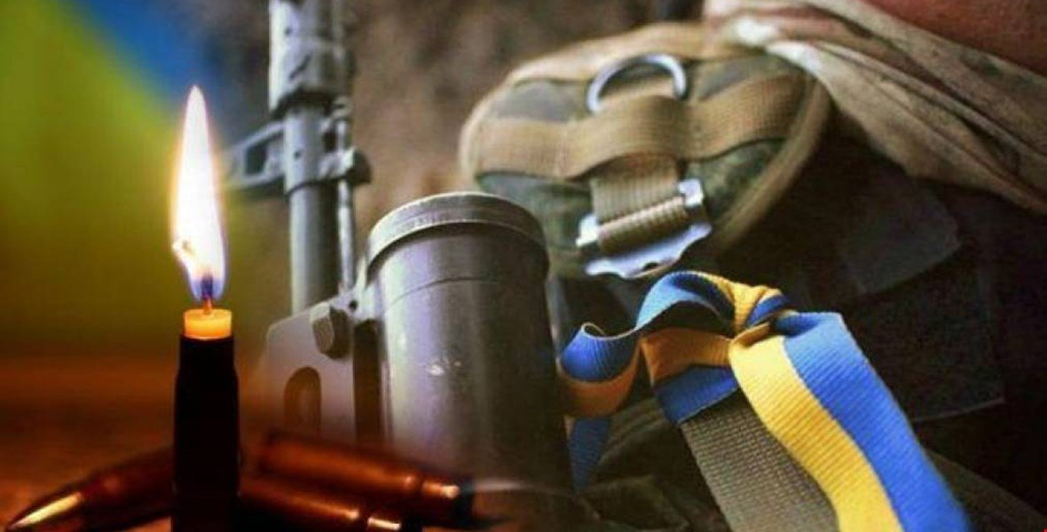 В результаті сьогоднішніх обстрілів один український воїн загинув