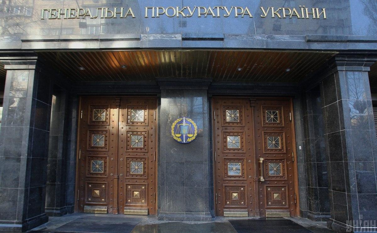 На Донбасі створили управління нагляду за злочинами, вчиненими в умовах збройного конфлікту