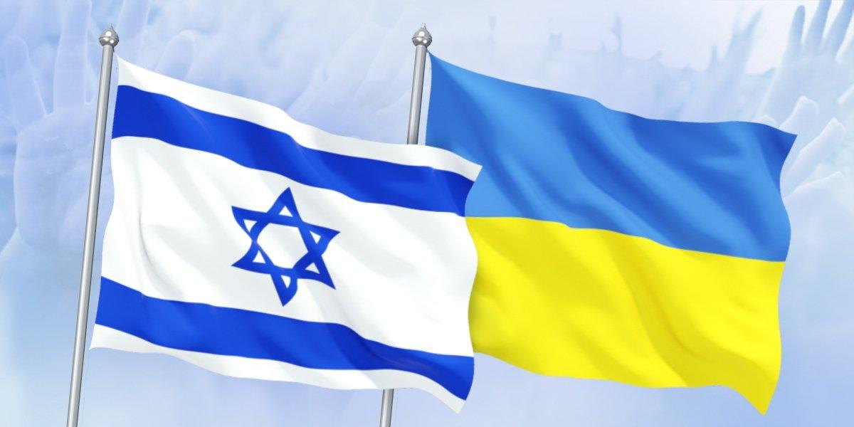 Президенти України та Ізраїлю обговорили двосторонні відносини між країнами
