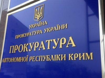 Нові докази злочинів РФ на окупованому півострові передані до Міжнародного кримінального суду