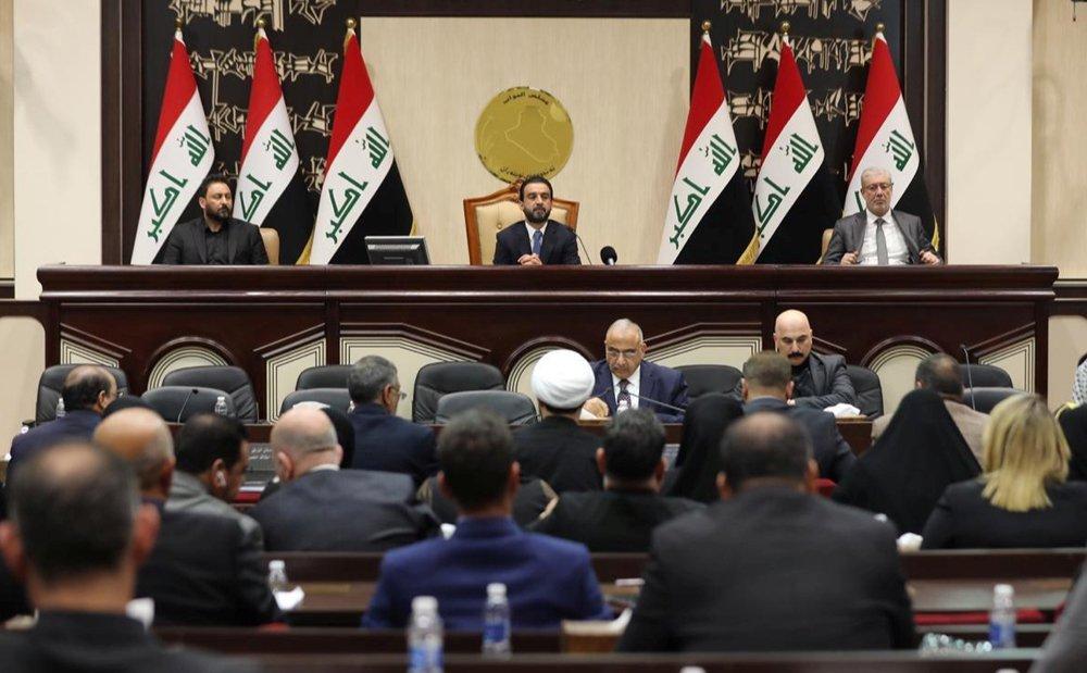 Парламент Іраку вирішив видворити з країни війська США