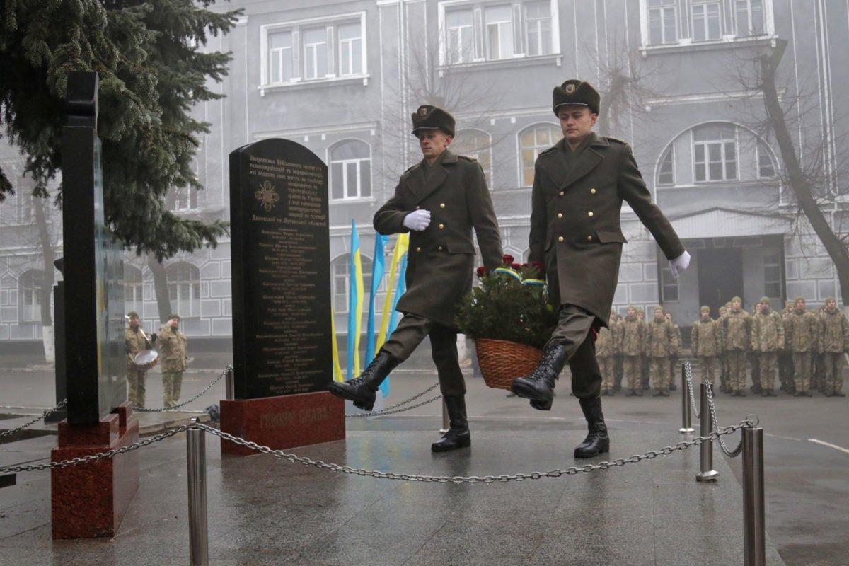 Військові зв'язківці вшанували пам'ять Героїв Крут