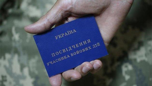 Україна переймає досвід США щодо забезпечення «теплого переходу» під час повернення з війни та змінює Стратегію ветеранських справ