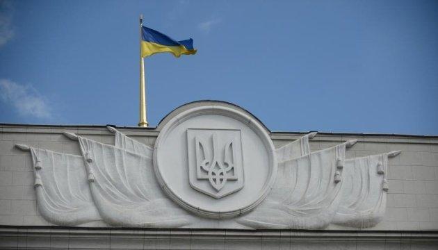 В Україні може з'явитися новий вид військової служби