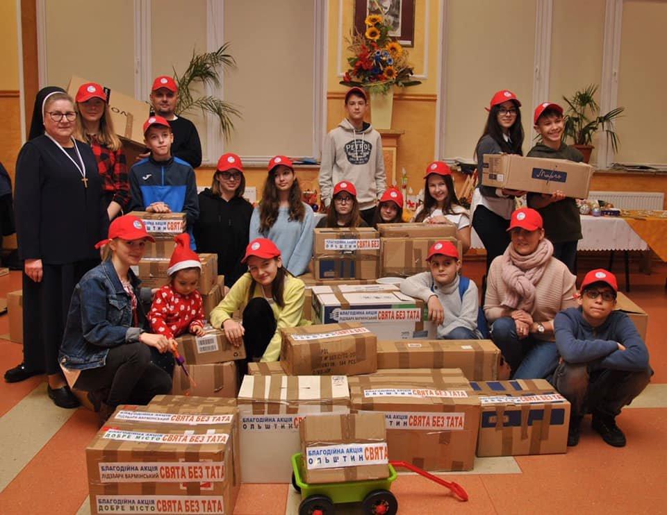 Благодійна польсько-українська акція «Свята без тата»: діти військових отримають подарунки від волонтерів