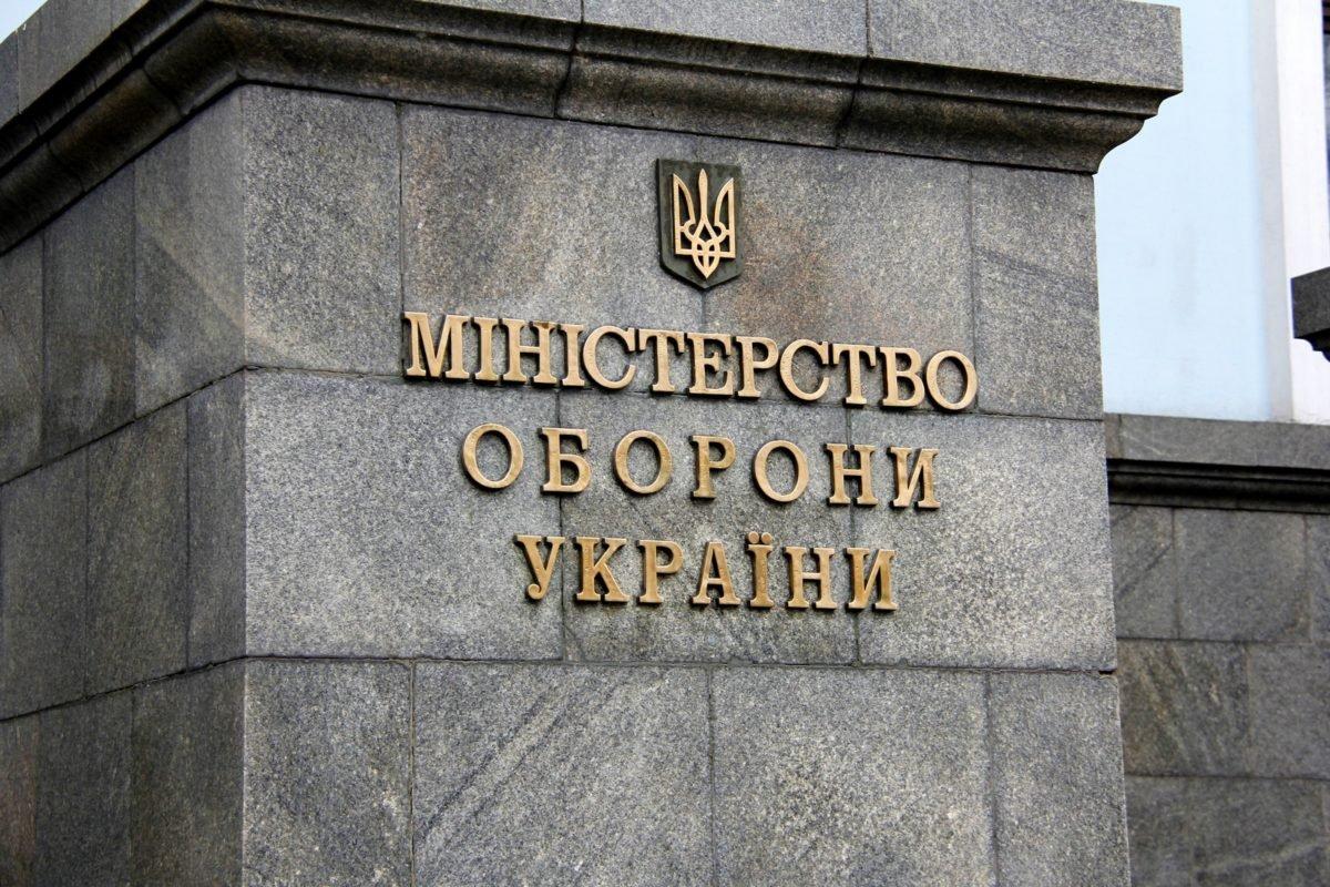 До сфери управління Міністерства оборони фактично повернуто земельну ділянку в Одеській області загальною площею понад 26 тисяч гектарів