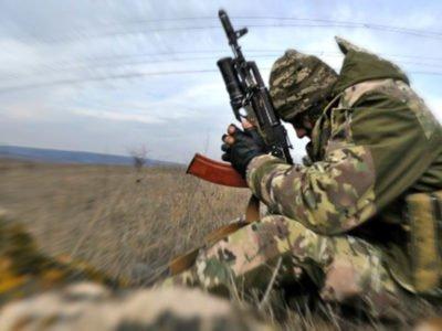 На Донеччині з 2014 року зникли безвісти 157 українських військовослужбовців